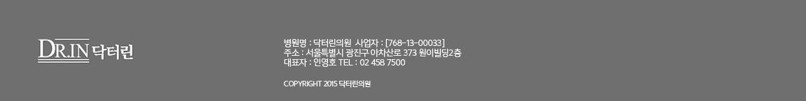 상호:구로우리들의원  대표자 : 김영진  사업장소재지 : 서울특별시 구로구 구로중앙로 57 2층 (구로동 남정빌딩)